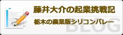 バナー/リンク